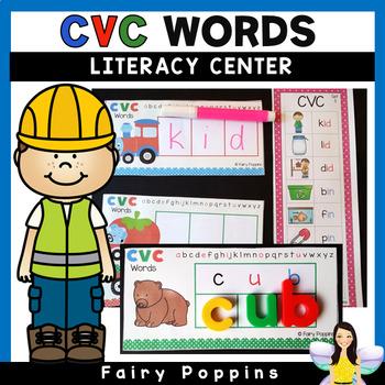 CVC Words - Spelling Center