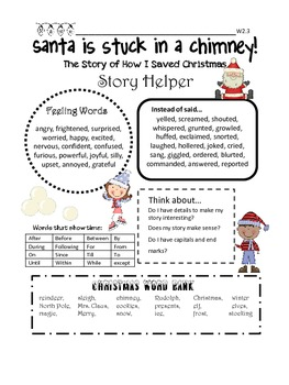 Fun Christmas Writing Aligned to the CCSS - How I Saved Christmas!