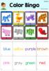 Color Bingo - Brown Bear Theme (American & Australian Spelling)