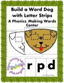 Fun Dog Build a Word Phonics, Making Words Reading Center; for ESOL & ESE too!