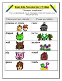 Fun Fairy Tale narrative story creative writing activity p