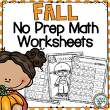 Fall Math Activities - NO PREP (Kindergarten)
