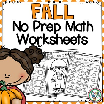 Fall Math Activities   Fall Math Worksheets