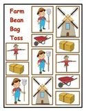 Fun Farm Bean Bag Toss Problem Solving Multiplication (QUESTION SET A)