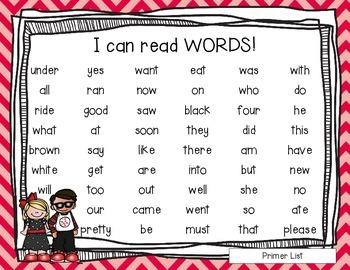 Fun! Fun! Fun! Fluency Practice!
