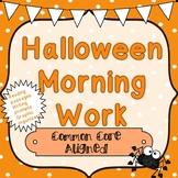 Halloween: Comprehension and Writing!