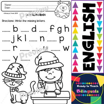 Fun Halloween - No-Prep Literacy Printables - English Version