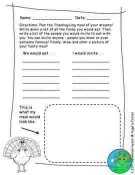 Fun Holiday Worksheets NO PREP BUNDLE