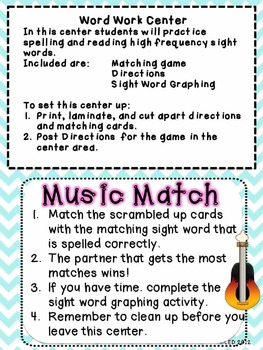 Fun Kids' Band-Supplemental Resources for Treasures First Grade