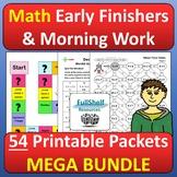 Math Games Math Centers Upper Elementary MEGA BUNDLE