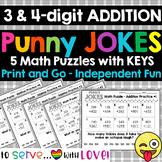 5 Fun Math Riddle Sheets // Set #1 // 3-digit and 4-digit