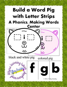 Fun Pig Phonics, Making Words Reading Center or Game. For