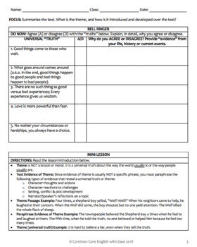 Fun ELA Activities Middle School - No Prep Music and Video Lesson Plans!