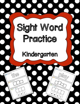 Fun Sight Word Practice {Kindergarten}