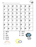 Fun Sight word word search for Kindergarten