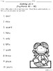 Fun Spelling List Word Work Using Fry Words 101-110!