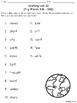 Fun Spelling List Word Work Using Fry Words 216 - 230!