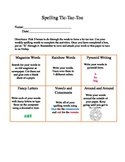 Fun Spelling worksheet