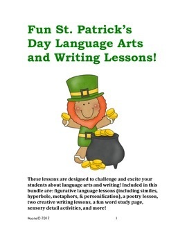 Fun St. Patrick's Day Language Arts Common Core Bundle