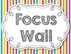 Fun Stripes Focus Wall {White}