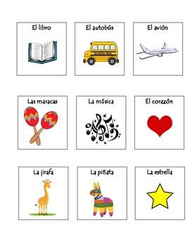 Fun Stuff: Seat Selectors en español