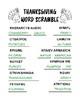 Fun Thanksgiving Vocab Word Jumble Activity