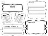 Fun Vocabulary Graphic Organizer