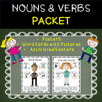Nouns and Verbs - Word Cards w/ Pictures and Centers Included