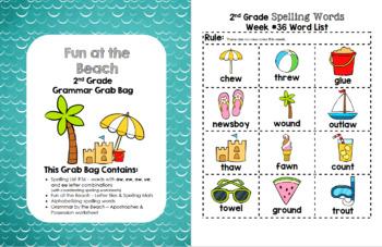 Fun at the Beach 2nd Grade Grammar Grab Bag #36
