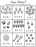 Fun counting Summer themed worksheet- 'how many?'