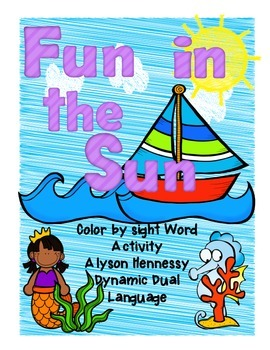Fun in the Sun FREEBIE  Color the Sight Word