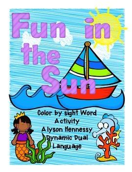 Fun in the Sun FREEBIE  Color the Sight Word