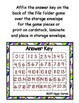 Giggly Games Fun in the Sun Missing Numbers File Folder Game