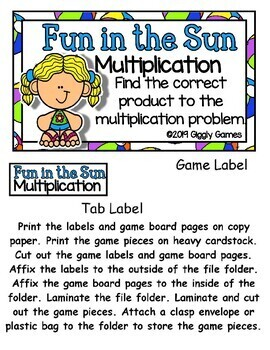 Giggly Games Fun in the Sun Multiplication File Folder Game