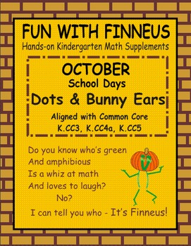 Fun with Finneus October Dots and Bunny Ears