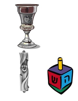 Fun with Jewish Symbols - holiday