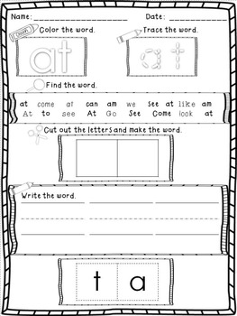 Fun Sight Words Bundle based on Jan Richardson Level A to E (1-8)