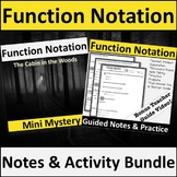Function Notation Notes and Activity Bundle!