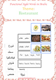 Functional Sight Words in Arabic. Theme : Restaurant