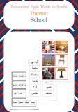 Functional Sight Words in Arabic. Theme : School