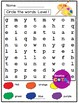 Functional Vocabulary Word Searches