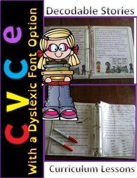 Orton Gillingham Decodable Stories Silent e or Magic e Unit 11 (RTI Dyslexia)