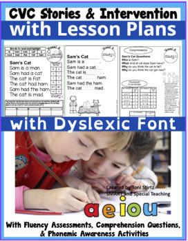 Orton Gillingham CVC  Decodable Stories and Comprehension Questions (Dyslexia)