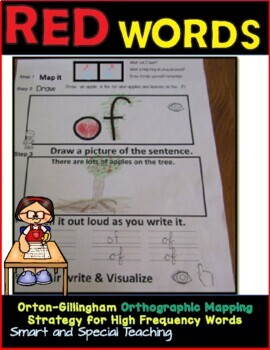 Trick Word Journal  (RTI/Dyslexia) First Grade
