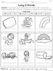 Phonics Printable Bundle Pack (Second Grade) Units 13, 14, & 15