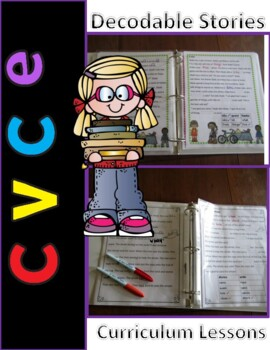Silent e or Magic e (RTI)Level 1 Unit 11 Decodable Stories and Comprehension