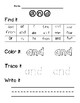 Fun-dations Level 1 Trick Word Worksheets