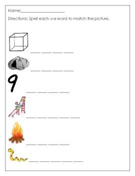 Phonics Level 1 unit 11 Resource-long vowels, v-e syllables *updated*