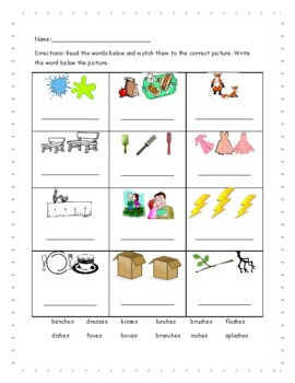 Phonics Level 1 unit 13 Resource: suffix -s, -ing, -ed and trick words *updated*
