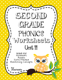Second Grade Phonics Unit 11 Worksheets
